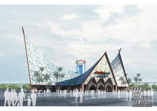 malaysia-pavilion