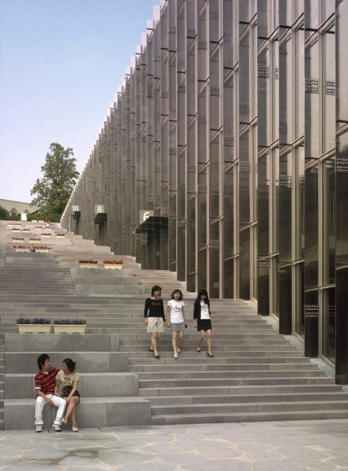 Ewha Womans University, Seoul, South Korea, Dominique Perrault Architecture