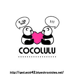 (qd-4244) Cocolulu - 8-Bit Love
