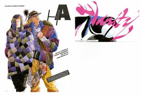 1982 VANITY Lui ha tremila cose addosso lei solo uno scialle