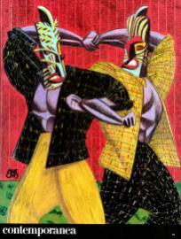 1985 VANITY