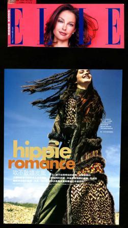 1999 ELLE HONG KONG Hippie romance