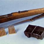 MauserSpanishM1893