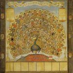 pavo-real-de-los-habsburgo-con-el-blason-de-los-dominios-de-la-casa-de-habsburgo-1555