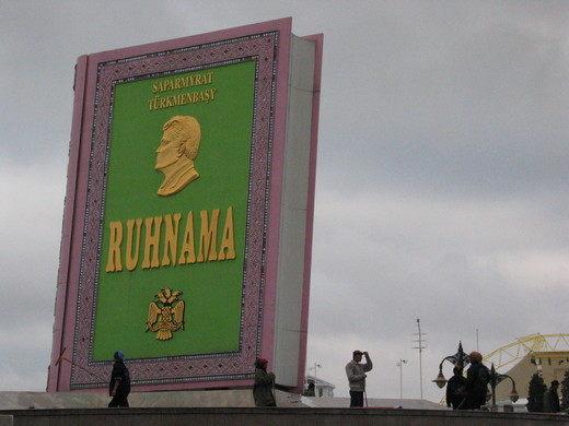 """Réplica """"interactiva"""" del libro de Niyázov, Ruhmaná."""