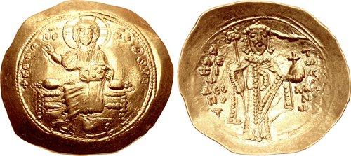 Nomisma Hyperpyron de Alejo Comneno acuñado en Constantinopla. Por un lado tenemos un Pantocrator entronizado mientras por el otro vemos a Alejo con las insignias imperiales. cngcoins.com