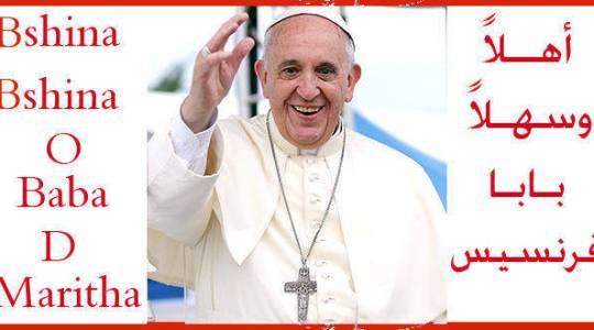 il Papa in Iraq