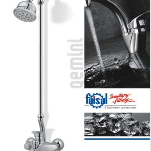 Faisal Sanitary Gemini bath room set 3407
