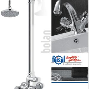Faisal Sanitary Bolan bath room Set quarter round