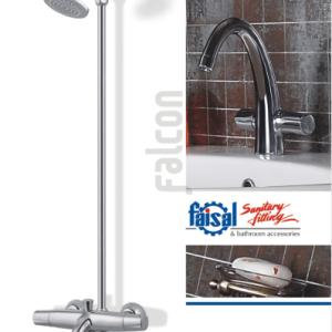 Faisal Sanitary Falcon Bath Set CP chrome 5007