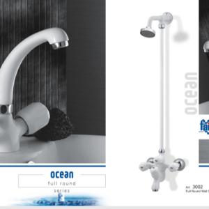 Faisal Sanitary Ocean round set cp 3007