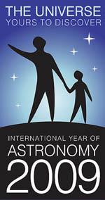 国际天文年