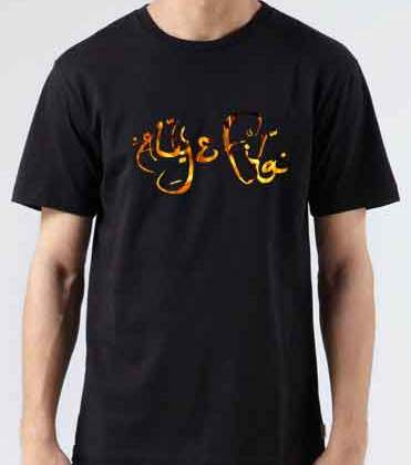 Aly Fila T-Shirt Crew Neck Short Sleeve Men Women Tee DJ Merchandise Ardamus.com