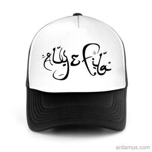 Aly Fila Trucker Hat Baseball Cap DJ by Ardamus.com Merchandise
