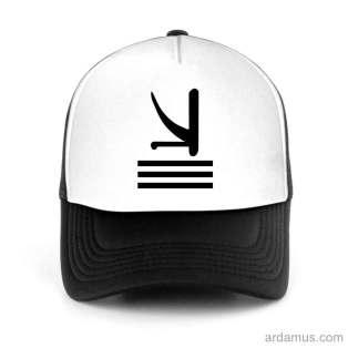 KSHMR Trucker Hat Baseball Cap DJ by Ardamus.com Merchandise