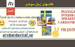 svenska kurser