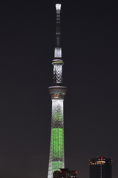 skytree_green