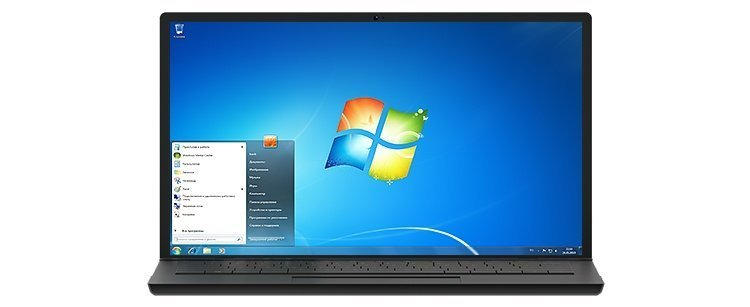Descargar Windows 7 Professional Ultimate 32 y 64 bits