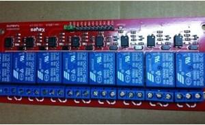 8 Canali 12V Relè Shield Modulo per Arduino ARM PIC AVR DSP SRD-12VDC-SL-C New