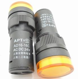 Yellow 11MM LAY37 to 11 m (PBC) Y090LAY7-11 m to 11 m mushroomhead push bottone Pulsante
