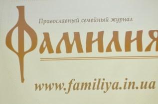 1323_Familie_Sevastopol