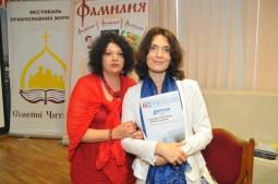 1440 Familie Sevastopol