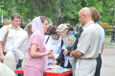 1493 Familie Sevastopol