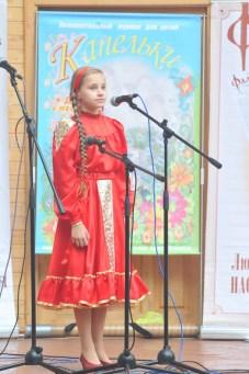 2249_Familie_Sevastopol