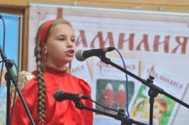 2256_Familie_Sevastopol