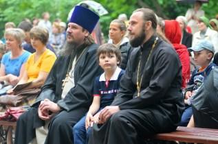2298 Familie Sevastopol