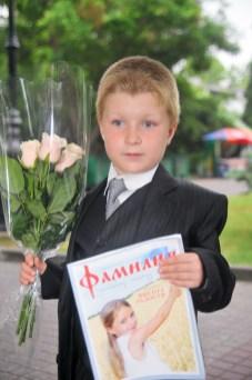 2476 Familie Sevastopol