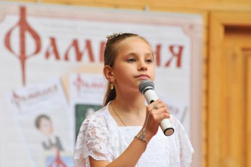 2734 Familie Sevastopol
