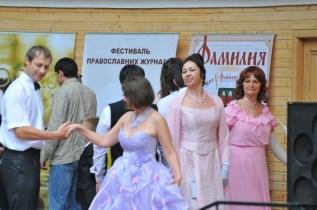 2976 Familie Sevastopol