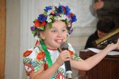 Фонд Ігоря Янковського «Ініціатива заради майбутнього» 111