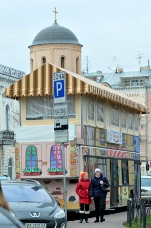 Немного фото 1 декабря 2013 в Киеве 8