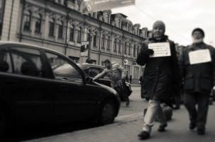 Немного фото 1 декабря 2013 в Киеве 15