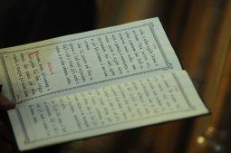 Фотографии с Рождественской службы в СвятоТроицком Ионинском монастыре 145
