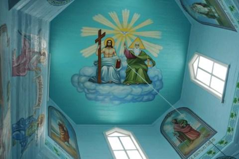 Баня церкви св. Георгия