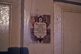 На входной двери семьи дяди Вани