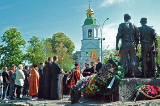 Праздник День Победы. Киев. 9 мая 2014 Фото репортаж. 142