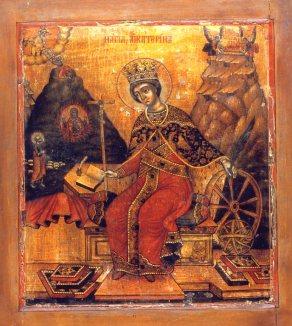 Завтра праздник св. Екатерины. Житие и страдание святой великомученицы Екатерины Александрийской. Иконы большого размера 7