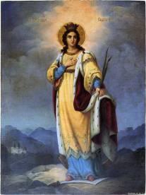 Завтра праздник св. Екатерины. Житие и страдание святой великомученицы Екатерины Александрийской. Иконы большого размера 9