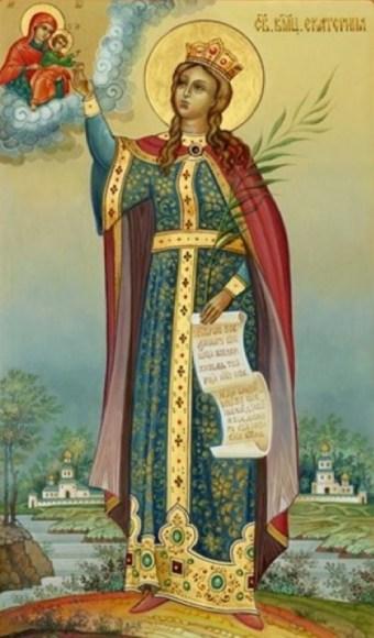 Завтра праздник св. Екатерины. Житие и страдание святой великомученицы Екатерины Александрийской. Иконы большого размера 23