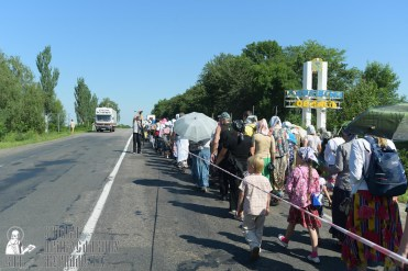 0008_0329_great-ukrainian-procession-with-the-prayer-for-peace-and-unity-of-ukraine