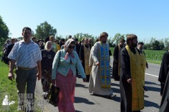 0014_0329_great ukrainian procession with the prayer for peace and unity of ukraine