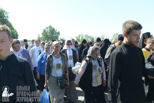 0016_0329_great-ukrainian-procession-with-the-prayer-for-peace-and-unity-of-ukraine
