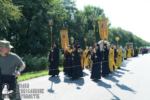 0027_0329_great ukrainian procession with the prayer for peace and unity of ukraine