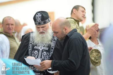 0045_great ukrainian procession with the prayer for peace and unity of ukraine
