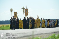 0068_0329_great-ukrainian-procession-with-the-prayer-for-peace-and-unity-of-ukraine