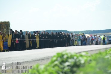 0074_0329_great-ukrainian-procession-with-the-prayer-for-peace-and-unity-of-ukraine